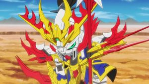 Assistir episódio 1 da 1 (A Patrulha do Dragão) temporada de SD Gundam World Sangoku Soketsuden online