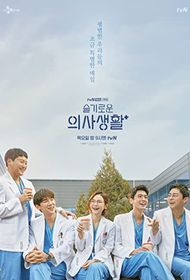 Assistir Hospital Playlist online