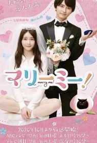 Assistir Marry Me! online